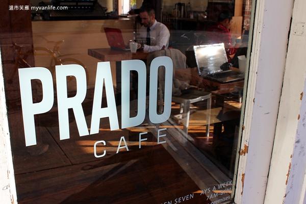 {溫哥華咖啡館} 只有白,Prado Cafe