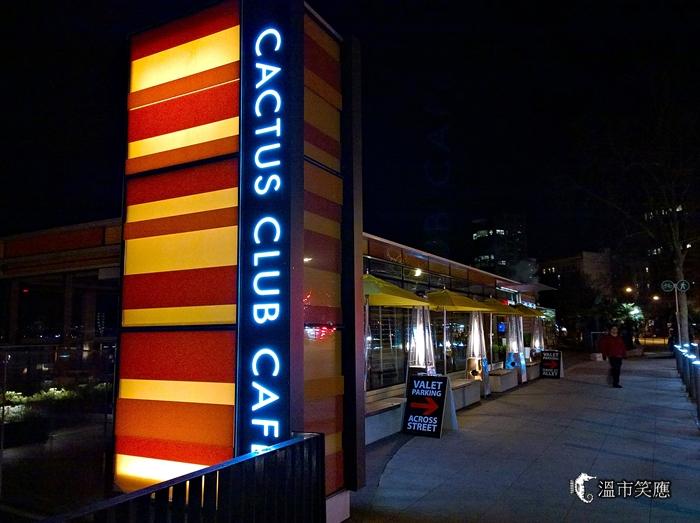 {溫哥華美食} 2014 DOV 之二 Cactus Club Cafe @ English Bay