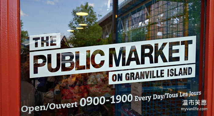 溫哥華旅遊|極樂菜市場,溫哥華格蘭佛島的公眾市場