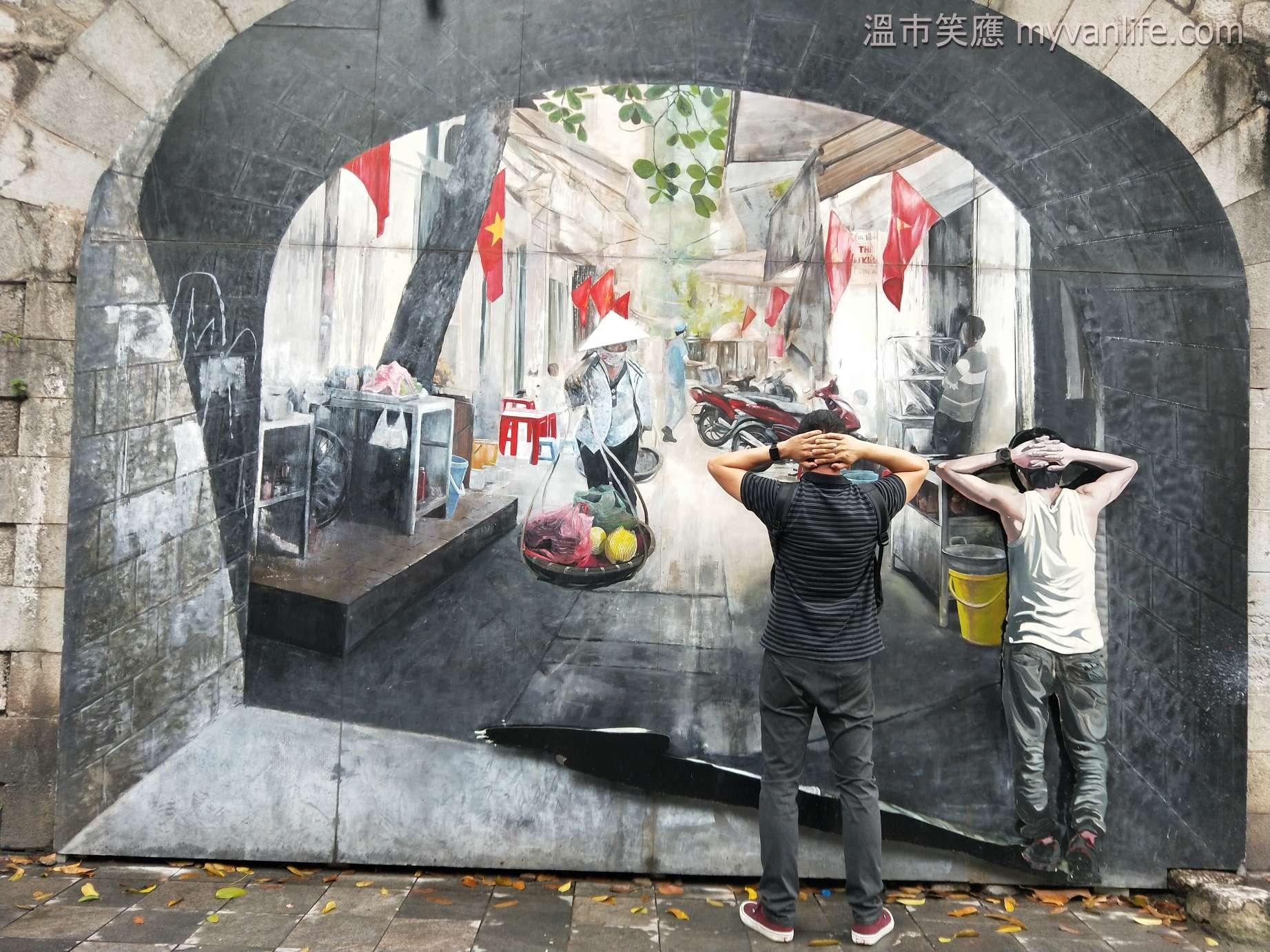 {越南旅遊} 河內的網紅壁畫街